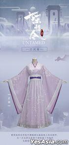 The Untamed - Jiang Yanli Cosplay Set