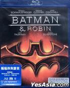 Batman & Robin (1997) (Blu-ray) (Hong Kong Version)