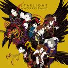 Starlight E.P.   (Normal Edition) (Japan Version)