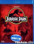 Jurassic Park (1993) (Blu-ray) (Hong Kong Version)
