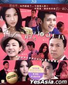在一起 (2013) (Blu-ray) (香港版)