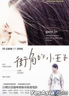 In Case Of Love (DVD) (English Subtitled) (Taiwan Version)
