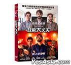 放飛大丈夫 (2019) (DVD) (台灣版)