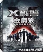 X-Men And The Wolverine Adamantium Collection (Blu-ray) (Taiwan Version)