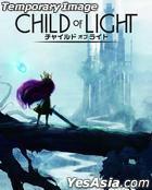 Child of Light (日本版)