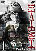 Death Note (DVD) (Vol.1) (Animation) (Japan Version)