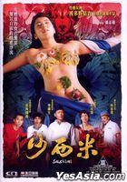 Sashimi (2015) (DVD) (Hong Kong Version)