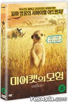The Meerkats (DVD) (Korea Version)
