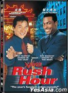 Rush Hour (1998) (DVD) (Deltamac Version) (Hong Kong Version)