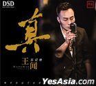 Forget Him (DSD) (China Version)