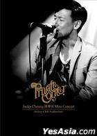 Private Corner Mini Concert Karaoke (Live 2-DVD + Bonus MV DVD)