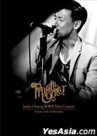 Private Corner 迷你音乐会 Karaoke (Live 2-DVD + Bonus MV DVD)