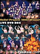 Hello! Project 2007 Winter Live DVD Box (First Press Limited Edition)(Taiwan Version)