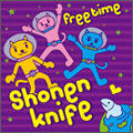 Free Time (Japan Version)