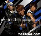w-inds. 10th Anniversary Best Album -We sing for you- (2ALBUM+DVD)(First Press Limited Edition)(Hong Kong Version)