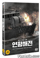 Northern Limit Line (DVD) (2-Disc) (Normal Edition) (Korea Version)