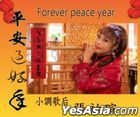 Forever Peace Year