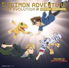Digimon Adventure: Last Evolution Kizuna Original Soundtrack (Japan Version)