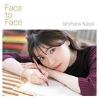 Face to Face (SINGLE+DVD) (First Press Limited Edition) (Japan Version)