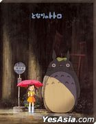 My Neighbor Totoro : Deai (Art Board 366块砌图) (ATB-18)
