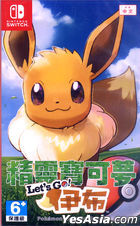Pokemon: Let's Go Eevee (Asian Chinese Version)