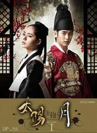 The Moon That Embraces the Sun Blu-ray Box I  (Blu-ray)(日本版)