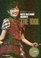 Watanabe Mayu Archive