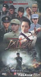 Feng Ying (2013) (DVD) (Ep. 1-32) (End) (China Version)
