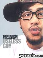 Useless Guy MV + Karaoke (DVD)