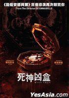 Wish Upon (2017) (DVD) (Hong Kong Version)