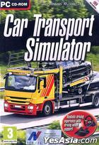 Car Transport Simulator (UK-Edition) (英文版)