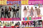 Korean Girl Groups Special Issue 2