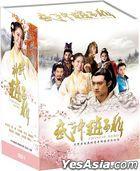 武神赵子龙 (2016) (DVD) (1-56集) (完) (台湾版)