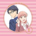 Wotakoi: Love Is Hard For Otaku Vol.1 (DVD) (Japan Version)