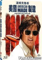 American Made (2017) (Blu-ray) (Taiwan Version)