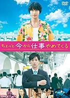 To Each His Own (DVD)  (Normal Edition) (Japan Version)