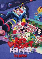 """Red Velvet 2nd Concert """"REDMARE"""" in JAPAN (Japan Version)"""