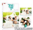 My Love Photo Mini Album (Youth Edition)