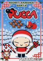 Pucca - Secret Samurai Santa (DVD) (US Version)