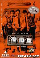 Two Thumbs Up (2015) (DVD) (2-Disc Edition) (Hong Kong Version)