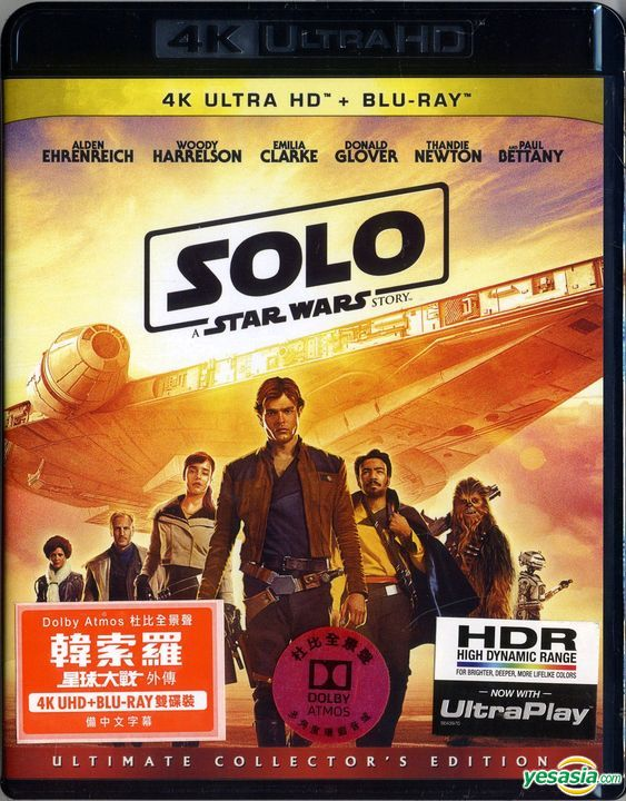 Yesasia Solo A Star Wars Story 2018 4k Ultra Hd Blu Ray Hong Kong Version Blu Ray Alden Ehrenreich Emilia Clarke Intercontinental Video Hk Western World Movies Videos Free Shipping