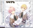 Tsukiuta. Series 'Duet CD (NIjiharaPeperon x Nensohugumi 2)Inocencia (Japan Version)