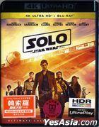 Solo: A Star Wars Story (2018) (4K Ultra HD + Blu-ray) (Hong Kong Version)