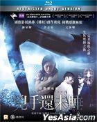 Nessun Dorma (2016) (Blu-ray) (Restricted Uncut Version) (Hong Kong Version)