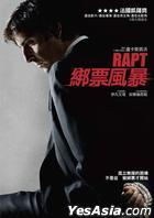 Rapt (2009) (DVD) (Taiwan Version)