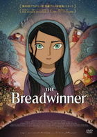 The Breadwinner (DVD)(Japan Version)
