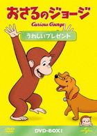 CURIOUS GEORGE S12 DVD-BOX1 (Japan Version)