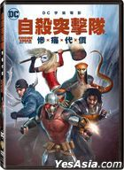 Suicide Squad: Hell to Pay (2018) (DVD) (Taiwan Version)