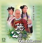 施公奇案 (VCD) (完) (TVB剧集)