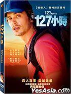 127 Hours (2010) (DVD) (Taiwan Version)